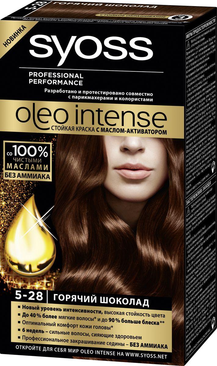 Syoss Oleo Intense Краска для волос 5-28 Горячий Шоколад, 50 мл0939350107Откройте для себя первую стойкую краску с маслом-активатором от Syoss, разработанную и протестированную совместно с парикмахерами и колористами.Насыщенная формула крем-масла наносится без подтеков. 100% чистые масла работают как усилитель цвета: технология Oleo Intense использует силу и свойство масел максимизировать действие красителя. Абсолютно без аммиака, для оптимального комфорта кожи головы. Одновременно краска обеспечивает экстра-восстановление волос питательными маслами, делая волосы до 40% более мягкими. Волосы выглядят здоровыми и сильными 6 недель.