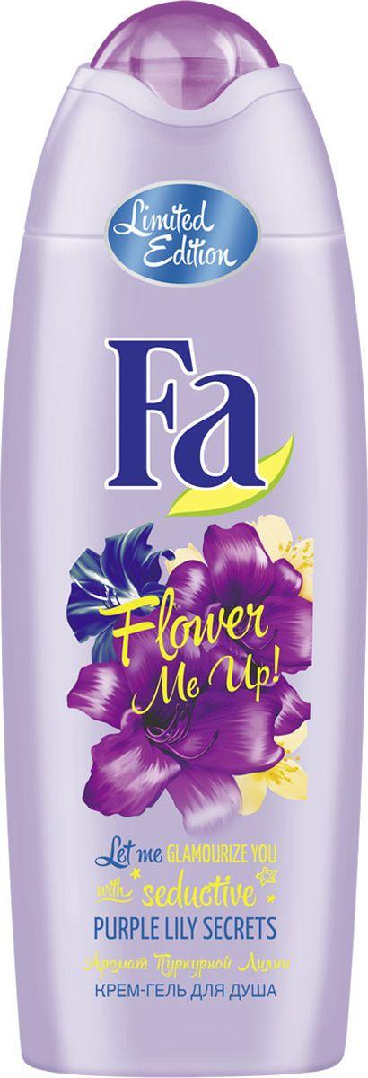 FA Гель для душа Flower Me Up Лилия гели fa гель для душа гламурные моменты 250 мл