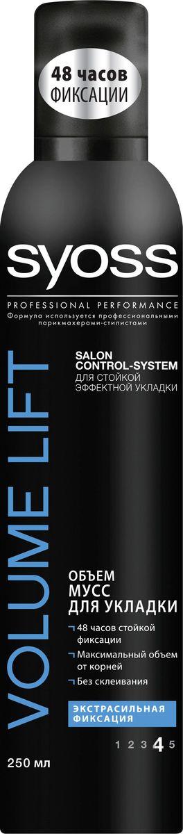 цена на Мусс для укладки волос Syoss Volume Lift, Объем, экстрасильная фиксация, 250 мл