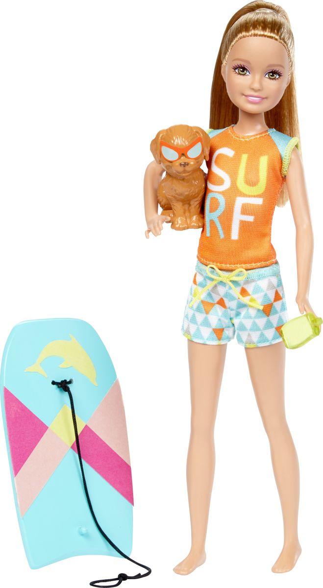 Barbie Морские приключения Игровой набор с куклой Stacie куклы и одежда для кукол barbie игровой набор для создания цветных нарядов с куклой барби