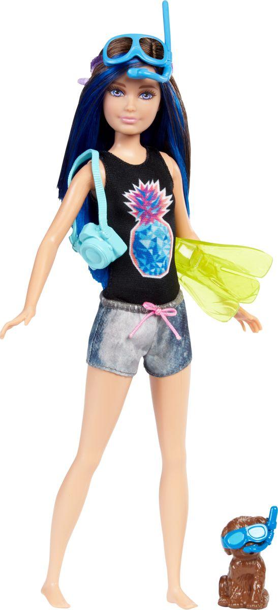 Barbie Морские приключения Игровой набор с куклой Skipper куклы и одежда для кукол barbie игровой набор для создания цветных нарядов с куклой барби