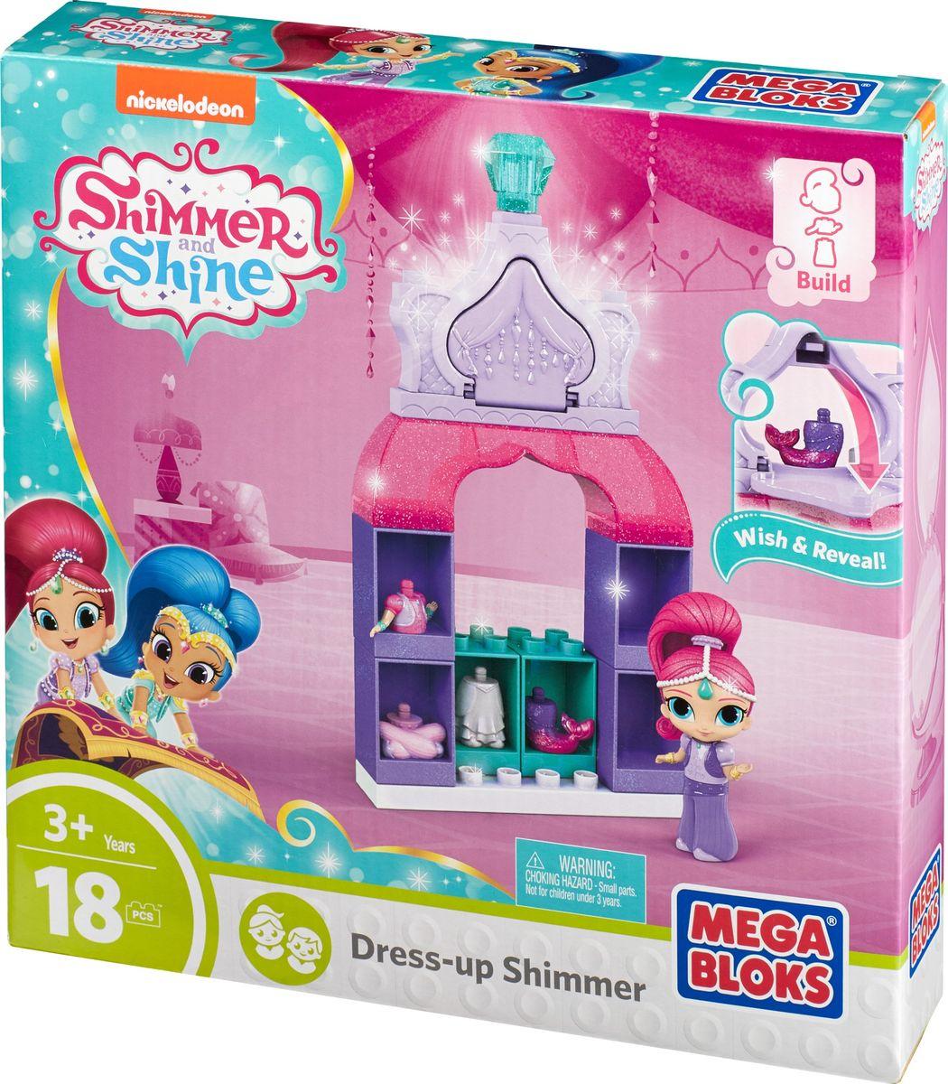 Mega Bloks Shimmer & Shine Конструктор Джинники-модницы Dress-Up Shimmer аксессуары для кукол mega bloks табличка для имени миньоны