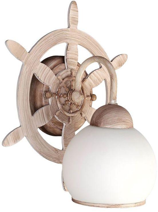 Бра Omnilux, 1 х E27, 60W. OML-50511-01OML-50511-01Бра Omnilux, выполненный в морском стиле, позволяет успешно организовать световое пространство интерьера, подчеркнуть его достоинства, расставить яркие акценты. Вы можете разместить бра в зоне отдыха на кухне, в гостиной или в рабочем кабинете.Компактный и очаровательный прибор идеально подойдет и для прихожей: он не только осветит и зрительно увеличит площадь, но и организует порядок у входной двери.