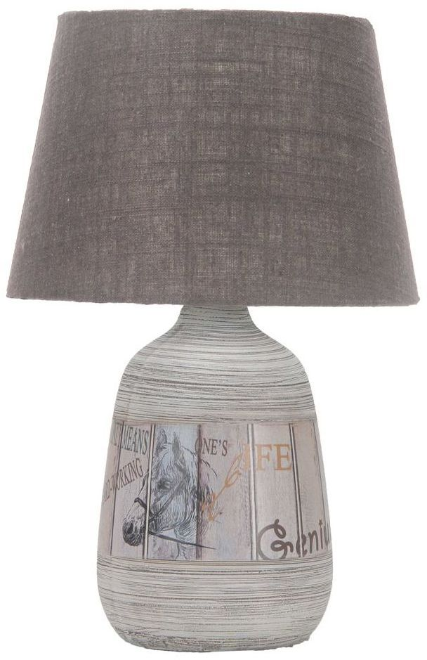 Лампа настольная Omnilux, 1 х E27, 60W. OML-82604-01OML-82604-01Настольная лампа Omnilux станет идеальным решением для спальни в современном стиле. Она прекрасно поднимает настроение даже в самый пасмурный день. Радующая глаз цветовая гамма не дает Omnilux затеряться среди аналоговых изделий, а белый и хромовый цвет станут хорошим акцентом гостевой комнаты каждой хозяйки.