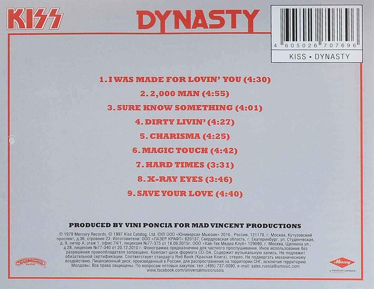 Kiss.  Dynasty Mercury Records Limited,ООО