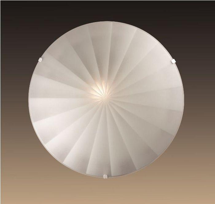 Светильник потолочный Sonex Fossa, 1 х E27, 60W. 1204/M1204/M