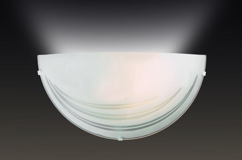 Cветильник настенный Sonex Kiara, 1 х E27, 60W. 1224/A1224/A