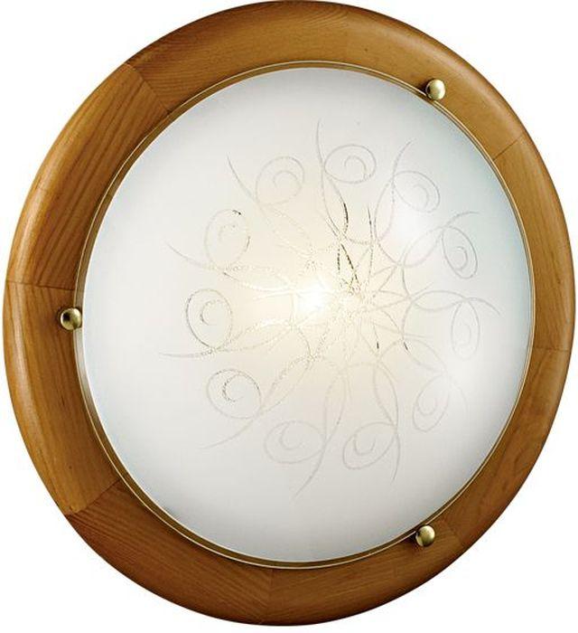 Cветильник настенный Sonex Kalda, 1 х E27, 100W. 125125