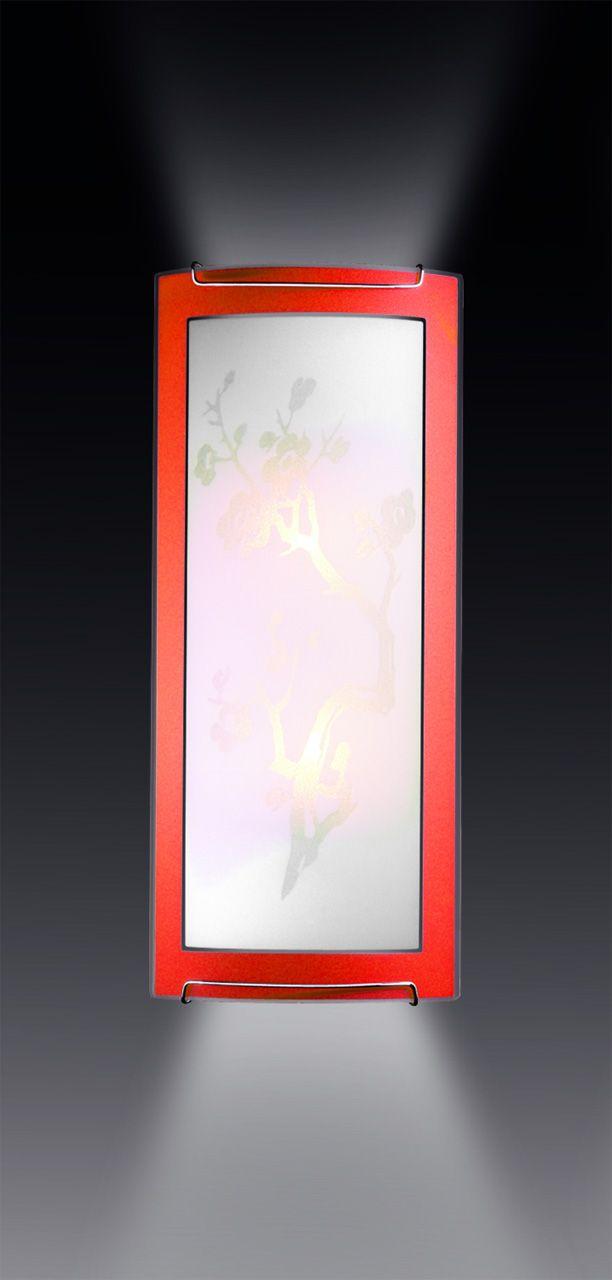 Cветильник настенный Sonex Sakura, 2 х E14, 60W. 16481648