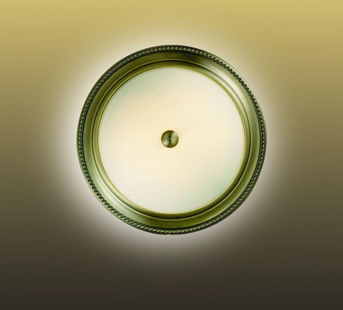 Cветильник настенный Sonex Bris, 2 х E27, 60W. 2231/S2231/S