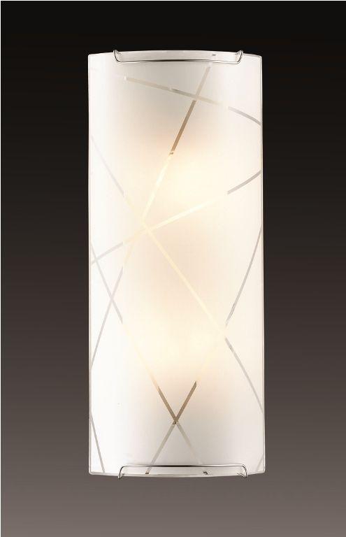Cветильник настенный Sonex Vasto, 2 х E14, 60W. 22442244