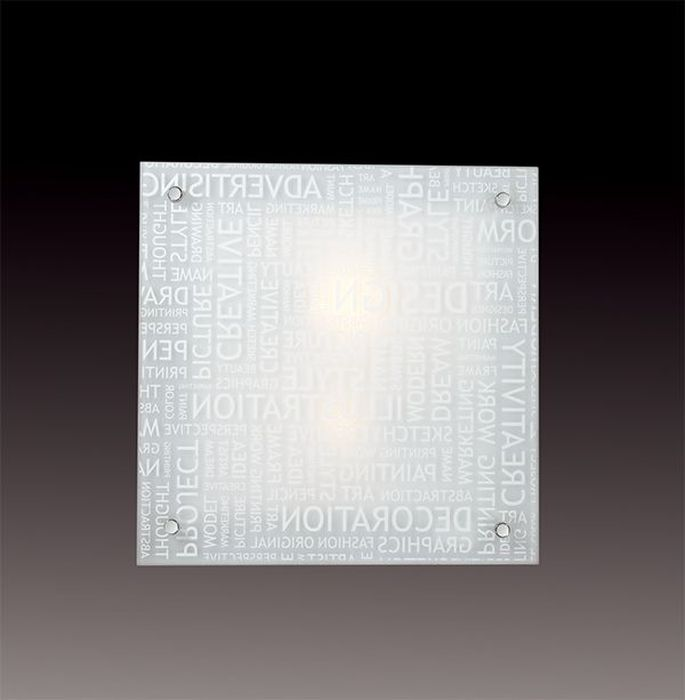 Cветильник настенный Sonex Grafika, 2 х E27, 60W. 22572257