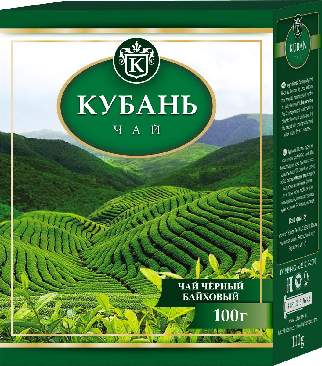 Кубань чай черный листовой, 100 г greenfield fine darjeeling черный листовой чай 100 г