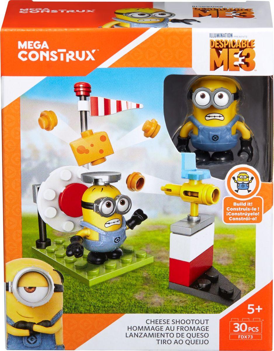 Mega Construx Конструктор Гадкий Я Cheese Shootout конструктор mega blocks гадкий я переполох с желе копировальный хаос