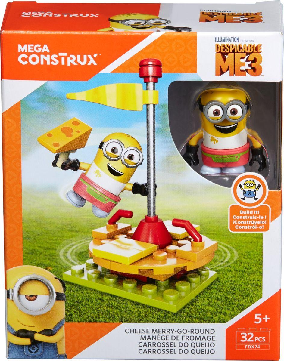 Mega Construx Boys Конструктор Гадкий Я Cheese Merry Go Round конструктор mega bloks гадкий я табличка для имени 230 элементов