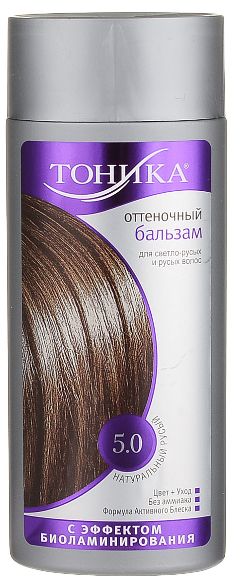 Тоника Оттеночный бальзам с эффектом биоламинирования 5.0 Натуральный русый, 150 мл31954Цвет здоровых волос Вам подарит серия оттеночных бальзамов Тоника. Экстракт белого льна укрепляет структуру, насыщает витаминами и делает волосы послушными и шелковистыми, придавая им не только цвет, а также блеск и защиту. Здоровые блестящие волосы притягивают взгляд, позволяют женщине чувствовать себя уверенно, создают хорошее настроение. Новая Тоника поможет вашим волосам выглядеть сногсшибательно! Новый оттенок волос создаст неповторимый образ, таинственный и манящий! Подходит для русых, темно-русых и черных волосНе содержит спирт, аммиак и перекись водородаПитает и защищает волосОбразует тончайшую пленку, что позволяет удерживать полезные вещества внутри волосаПридает объем и блеск волосам