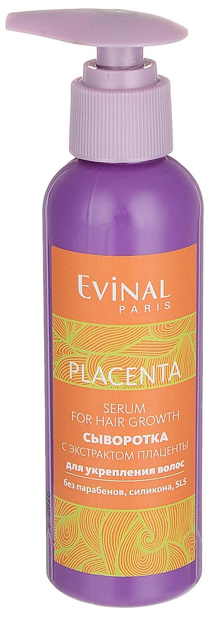 Сыворотка для волос Evinal с плацентой, для укрепления волос, 150 мл сыворотки richenna сыворотка для волос ухаживающая 150 мл