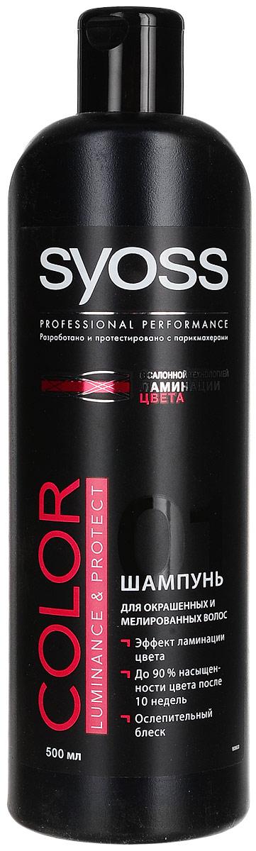 Syoss Шампунь Color Protect, для окрашенных и мелированных волос, 500 мл syoss color 6 77 янтарный медный syoss