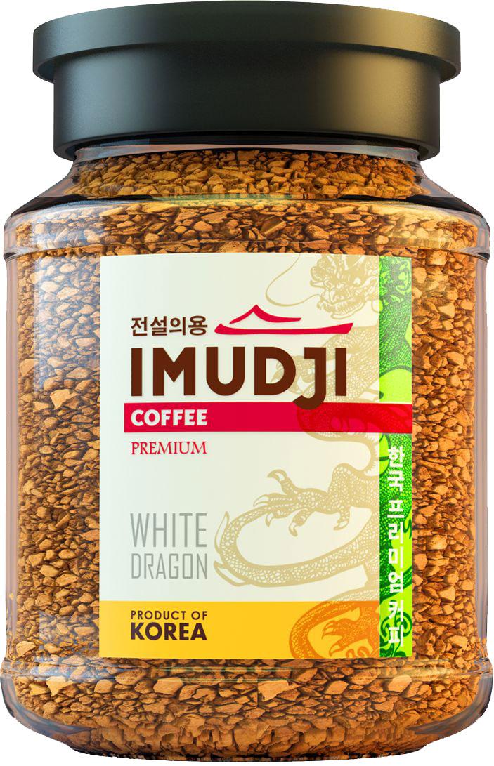 Imudji White Dragon кофе растворимый, 100 г63203Кофейный бленд, состоящий из высокогорной кенийской арабики с добавлением 30% робусты из Вьетнама. Вкус крепкий, с фруктовым оттенком.Кофе: мифы и факты. Статья OZON Гид