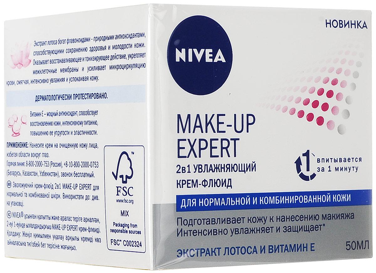 NIVEA MAKE-UP EXPERT 2в1 увлажняющий крем-флюид для нормальной и комбинированной кожи 50 мл10022180Мгновенно впитывающийся и увлажняющий крем Nivea Visage Пре-макияж предназначен для нормальной и комбинированной кожи. Крем обогащен экстрактом лотоса и витаминами, - это легкий крем, который эффективно увлажняет кожу и полностью впитывается всего за 1 минуту.Быстро впитывающаяся формула разработана на основе новейших технологий. Эффективный увлажняющий комплекс обеспечивает глубокое увлажнение на целый день.Подготавливает кожу к нанесению макияжа уже через 1 минуту после применения. Характеристики: Объем: 50 мл. Артикул: 81210. Производитель: Польша. Товар сертифицирован.