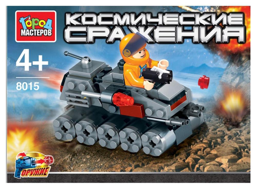 Город мастеров Конструктор Космические сражения LL-8015-R
