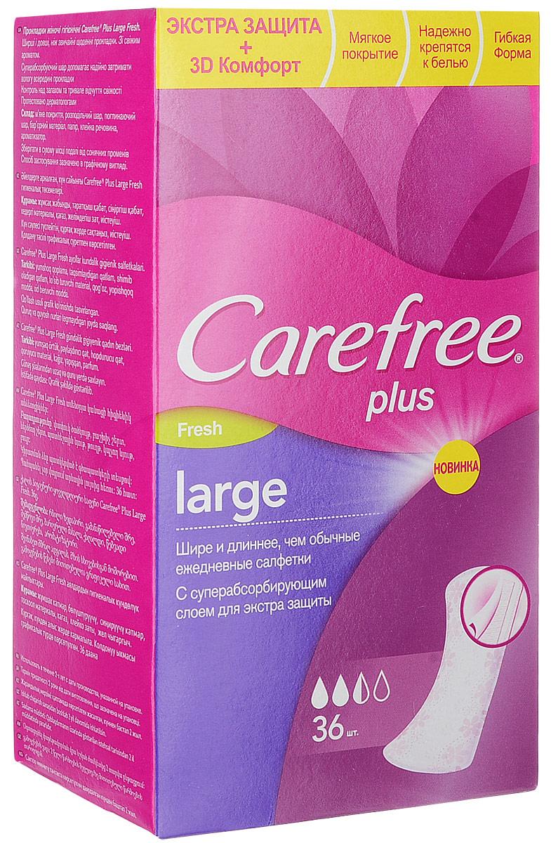 Carefree Plus Ежедневные прокладки