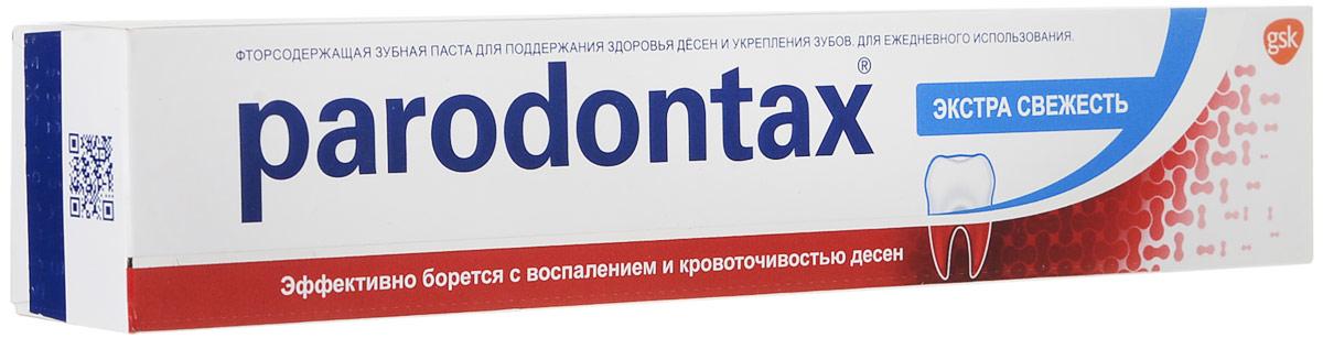Parodontax Зубная паста Экстра Свежесть , 75 мл200401552– экстракты 6 трав + минеральная соль– + Фтор (1400 ppm) профилактика кариеса – подходит для длительного применения– рекомендован взрослым и детям с 14 лет– parodontax® разработан для людей, чьи десны кровоточат во время чистки зубов– parodontax® Экстра Свежесть предназначен для тех, кто предпочитает освежающую зубную пасту для ежедневного использования – В состав не входят синтетические антисептики: триклозан, метронидазол, хлоргексидин, которые вызывают привыкание и могут назначаться только курсом