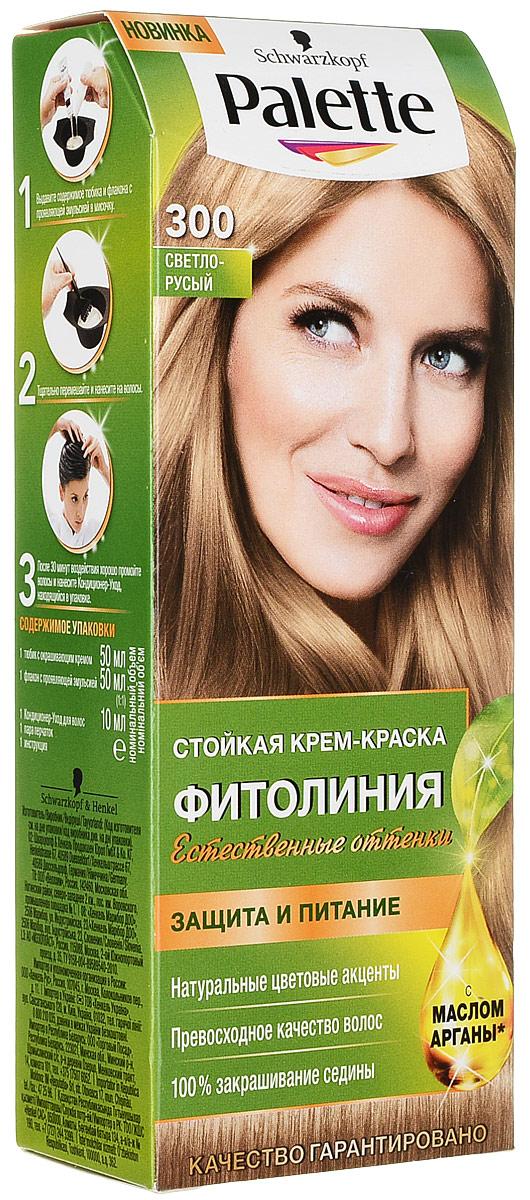 PALETTE Краска для волос ФИТОЛИНИЯ оттенок 300 Светло-русый, 110 млA6090328Откройте для себя стойкую крем-краску для волос Palette Фитолиния, обогащенную Маслом Арганы. Роскошный натуральный многогранный оттенок специально для Ваших волос.