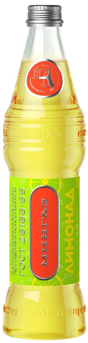 Мингаз Лимонад напиток, 1 л калиновъ лимонадъ винтажный лимонад классический 0 5 л