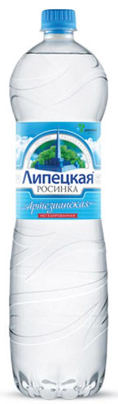 Липецкая Росинка лайт вода негазированая, 1,5 л4601025108250Природная минеральная вода Липецкая Росинка - одна из лучших по показателям не только в России, но и в мире, разливается из скважины глубиной 601 метр непосредственно на источнике. Это сохраняет в первозданном виде ее природную чистоту, особый вкус и ценные полезные свойства. Состав минералов и микроэлементов сбалансирован для ежедневного употребления. Изготовляется по ГОСТУ.