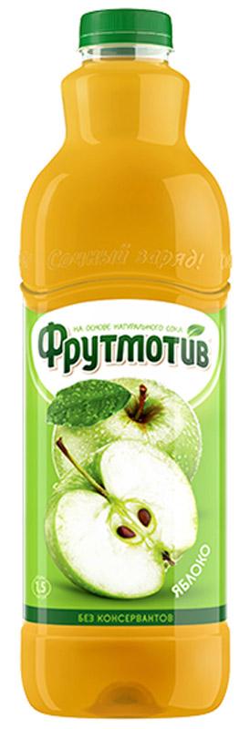 Фрутмотив напиток апельсин яблоко, 1,5 л4601025111311Сокосодержащий напиток с ярким вкусом апельсина и яблока.