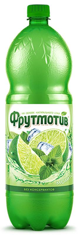 Фрутмотив напиток мохито, 1,5 л4601025112721Сокосодержащий напиток с ярким вкусом мохито.