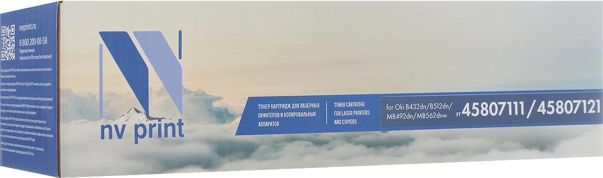 NV Print 45807111/45807121, Black тонер-картридж для Oki B432dn/B512dn/MB492dn/MB562dnwNV-45807111/45807121Совместимый лазерный картридж NV Print 45807111/45807121 для печатающих устройств Oki - это альтернатива приобретению оригинальных расходных материалов. При этом качество печати остается высоким. Картридж обеспечивает повышенную чёткость чёрного текста и плавность переходов оттенков серого цвета и полутонов, позволяет отображать мельчайшие детали изображения.Лазерные принтеры, копировальные аппараты и МФУ являются более выгодными в печати, чем струйные устройства, так как лазерных картриджей хватает на значительно большее количество отпечатков, чем обычных. Для печати в данном случае используются не чернила, а тонер.