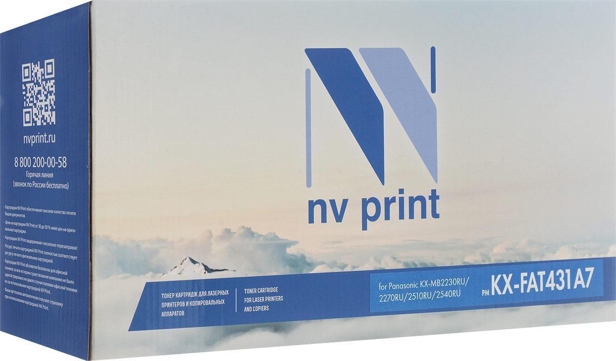 NV Print NV-KXFAT431A7, Black тонер-картридж для Panasonic KX-MB2230RU/2270RU/2510RU/2540RUNV-KXFAT431A7Совместимый лазерный картридж NV Print NV-KXFAT431A7 для печатающих устройств Panasonic - это альтернатива приобретению оригинальных расходных материалов. При этом качество печати остается высоким. Картридж обеспечивает повышенную чёткость чёрного текста и плавность переходов оттенков серого цвета и полутонов, позволяет отображать мельчайшие детали изображения.Лазерные принтеры, копировальные аппараты и МФУ являются более выгодными в печати, чем струйные устройства, так как лазерных картриджей хватает на значительно большее количество отпечатков, чем обычных. Для печати в данном случае используются не чернила, а тонер.