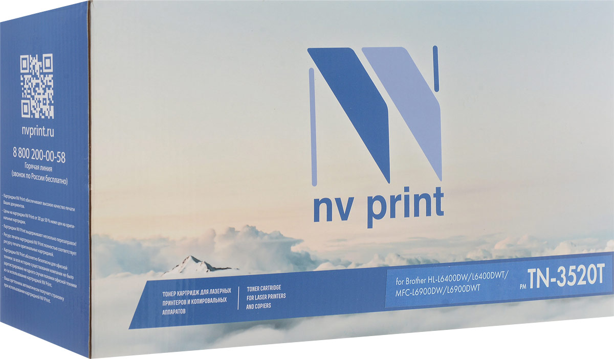 NV Print TN3520T, Black тонер-картридж для Brother HL-L6400DW/L6400DWT/MFC-L6900DW/L6900DWT nv print nv tn1075 black тонер картридж для brother hl1012 dcp1510 1512 mfc1815 1112r