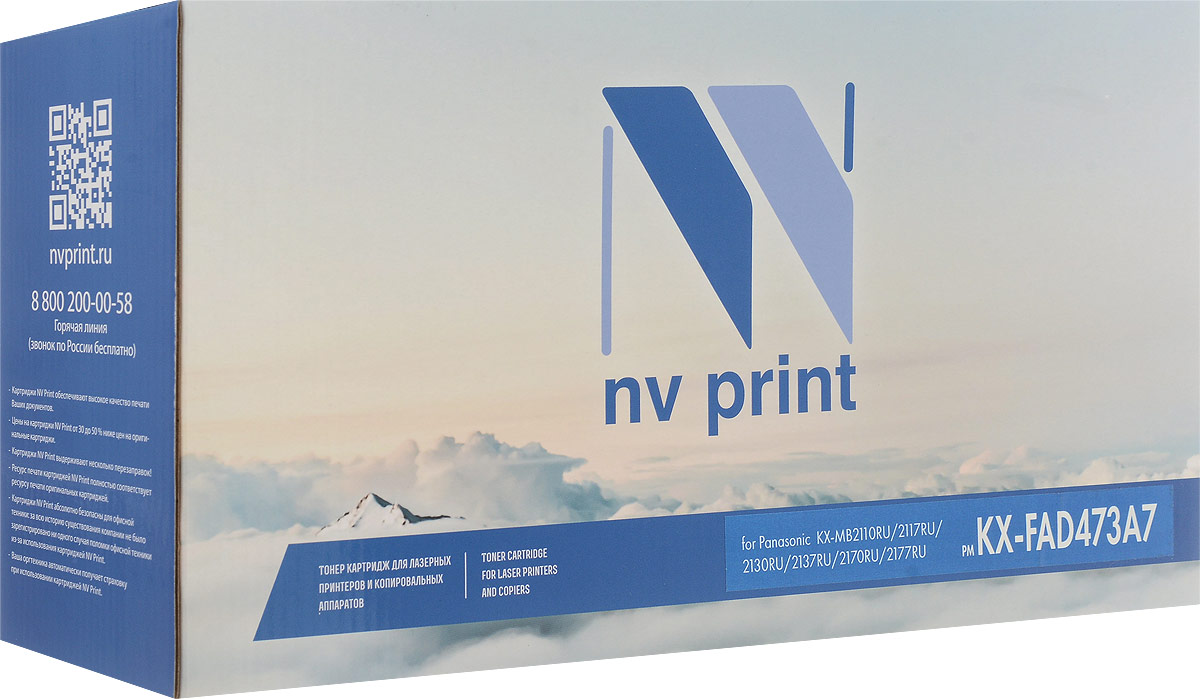 NV Print NV-KXFAD473A7 фотобарабан для Panasonic KX-MB2110RU/2117RU/2130RU/2137RU/2170RU/2177RUNV-KXFAD473A7Фотобарабан NV Print NV-KXFAD473A7 производится по оригинальной технологии из совершенно новых комплектующих. Все картриджи проходят тестовую проверку на предмет совместимости и имеют сертификаты качества.Лазерные принтеры, копировальные аппараты и МФУ являются более выгодными в печати, чем струйные устройства, так как лазерных картриджей хватает на значительно большее количество отпечатков, чем обычных.
