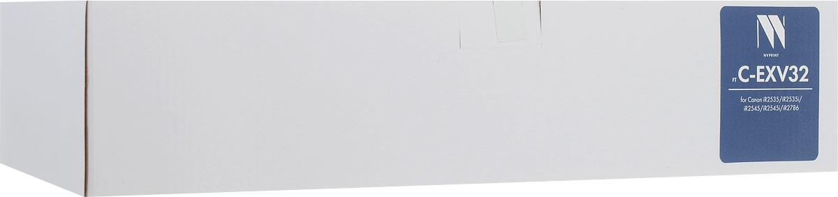 NV Print NV-CEXV32 тонер-туба для Canon iR2535/iR2535i/iR2545/iR2545i/iR2786NV-CEXV32Тонер-туба NV Print NV-CEXV32 производится по оригинальной технологии из совершенно новых комплектующих. Все картриджи проходят тестовую проверку на предмет совместимости и имеют сертификаты качества.Лазерные принтеры, копировальные аппараты и МФУ являются более выгодными в печати, чем струйные устройства, так как лазерных картриджей хватает на значительно большее количество отпечатков, чем обычных.