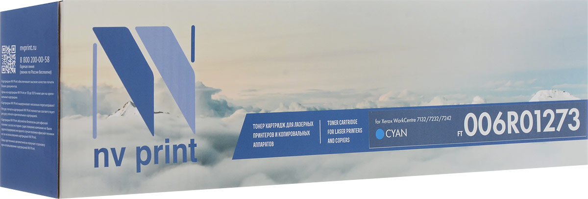 NV Print NV-006R01273C, Cyan тонер-картридж для Xerox WorkCentre 7132/7232/7242NV-006R01273CСовместимый лазерный картридж NV Print NV-006R01273C для печатающих устройств Xerox - это альтернатива приобретению оригинальных расходных материалов. При этом качество печати остается высоким. Картридж обеспечивает повышенную чёткость чёрного текста и плавность переходов оттенков серого цвета и полутонов, позволяет отображать мельчайшие детали изображения.Лазерные принтеры, копировальные аппараты и МФУ являются более выгодными в печати, чем струйные устройства, так как лазерных картриджей хватает на значительно большее количество отпечатков, чем обычных. Для печати в данном случае используются не чернила, а тонер.