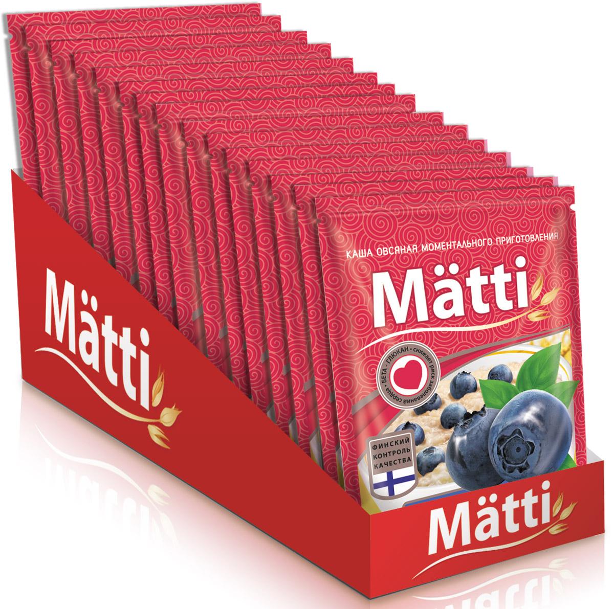 Matti каша с черникой, 15 шт по 40 г matti каша малина со сливками 15 шт по 40 г