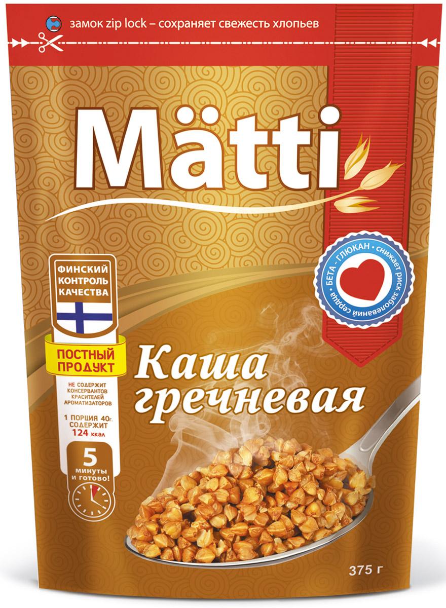Matti гречневые хлопья, 375 гУТ-00000035Каша Matti - редкое сочетание полезного и, вместе с тем, вкусного питания. В ее основе лежат исключительно качественные компоненты, подобранные для обеспечения организма важными питательными элементами. Специальный режим обработки овса обеспечивает каше Matti особый вкус. 1 часть хлопьев высыпать в емкость, залить 2 частями горячей воды, или горячего молока, накрыть и дать настояться в течение 5 минут, добавить по вкусу соль, сахар, масло или другие продукты.Лайфхаки по варке круп и пасты. Статья OZON Гид