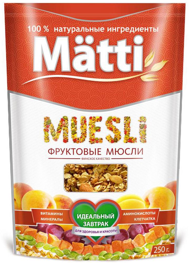 Matti мюсли фруктовые, 250 г
