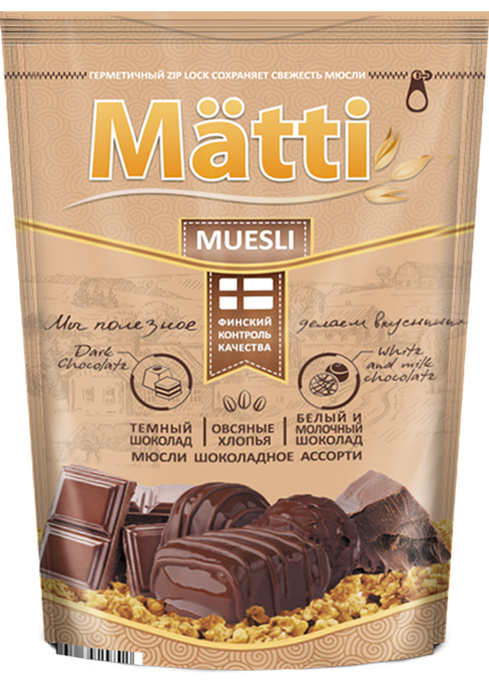 Matti мюсли шоколадное ассорти, 250 гУТ-00000045После вскрытия упаковки мюсли готовы к употреблению. По желанию добавить молоко, йогурт, сок.