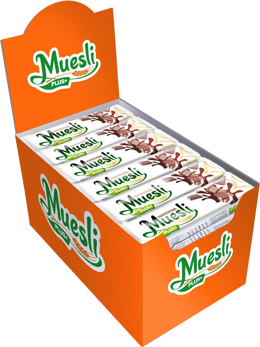 Matti Muesli Plus батончик мюсли шоколад, 36 шт по 24 гУТ-00000074Батончики-мюсли Muesli Plus+ обладают сбалансированным составом и являются продуктом переработки натуральных злаков, здоровым и полезным источником сил и энергии. В состав входит натуральный ароматизатор.
