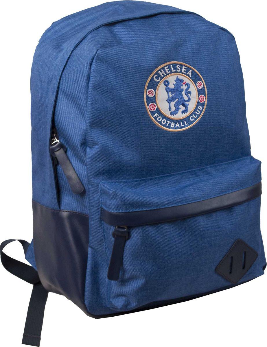 Рюкзак Atributika & Club  Chelsea , цвет: синий, 25 л. 09109 - Футбольные клубы