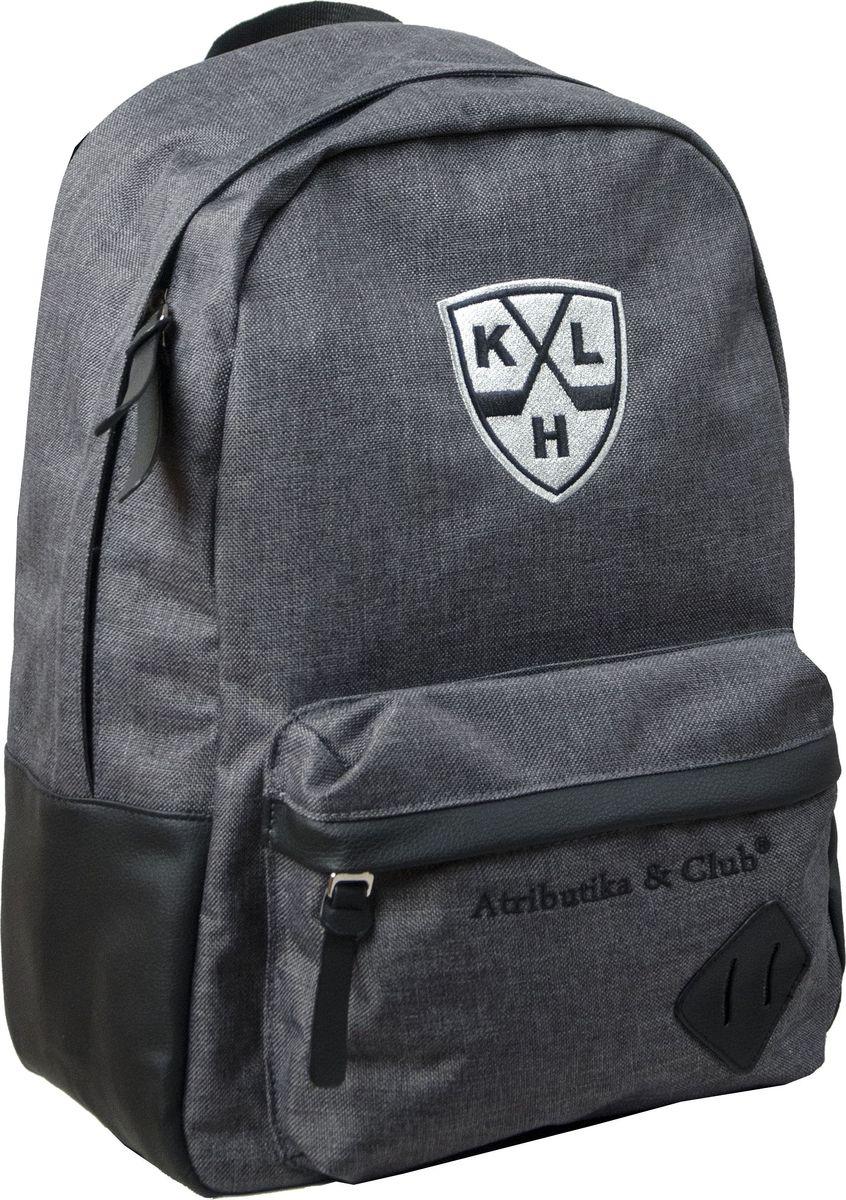 Рюкзак Atributika & Club  КХЛ , цвет: серый, 25 л. 28223 - Хоккейные клубы
