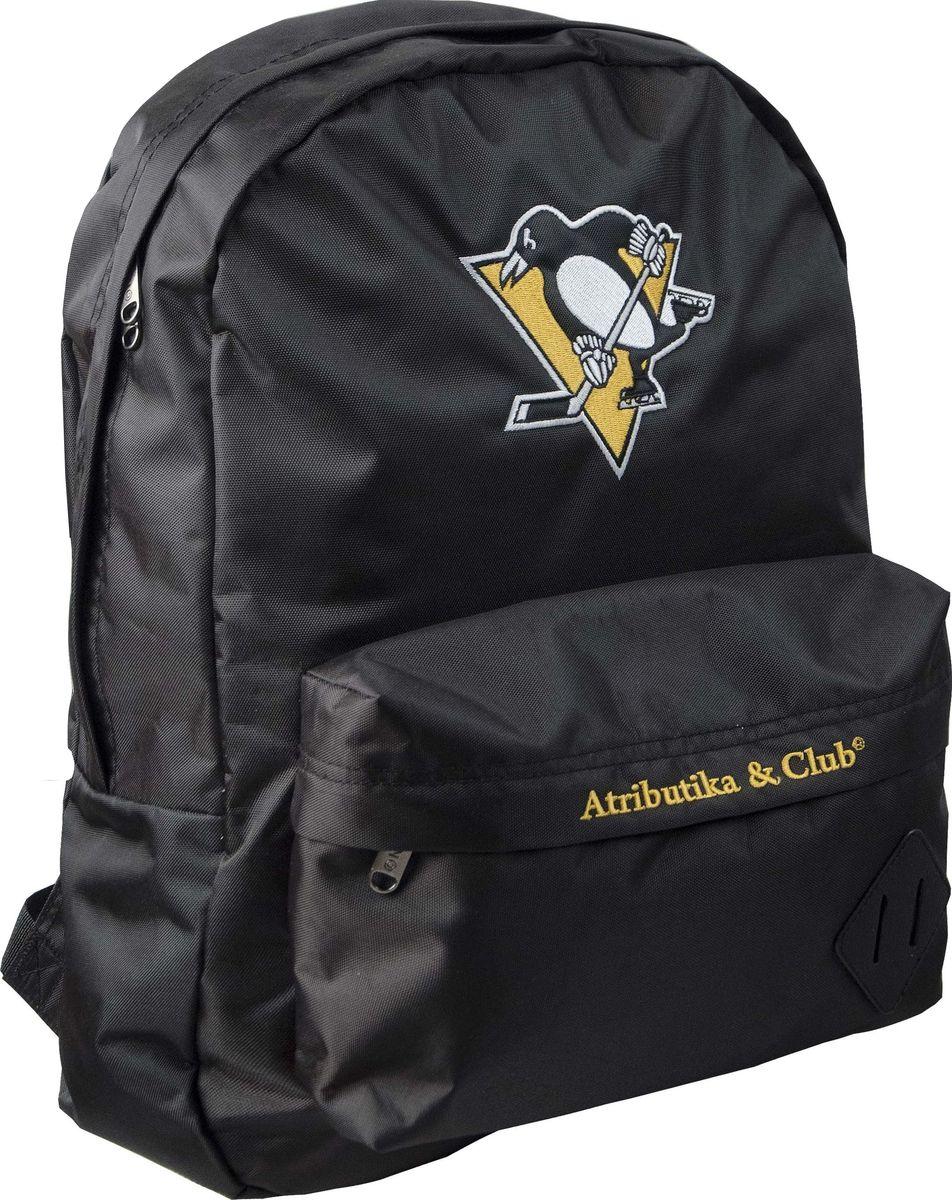Рюкзак Atributika & Club Pittsburgh Penguins, цвет: черный, 25 л. 58055 рюкзак atributika & club pittsburgh penguins цвет черный 25 л 58055