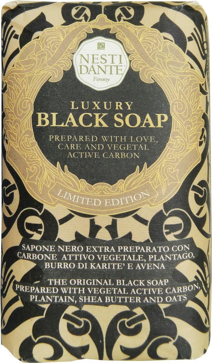 Nesti Dante Мыло Luxury Black Soap Роскошное Черное, 250 г nesti dante мыло amorino soap мечта о море 150 г