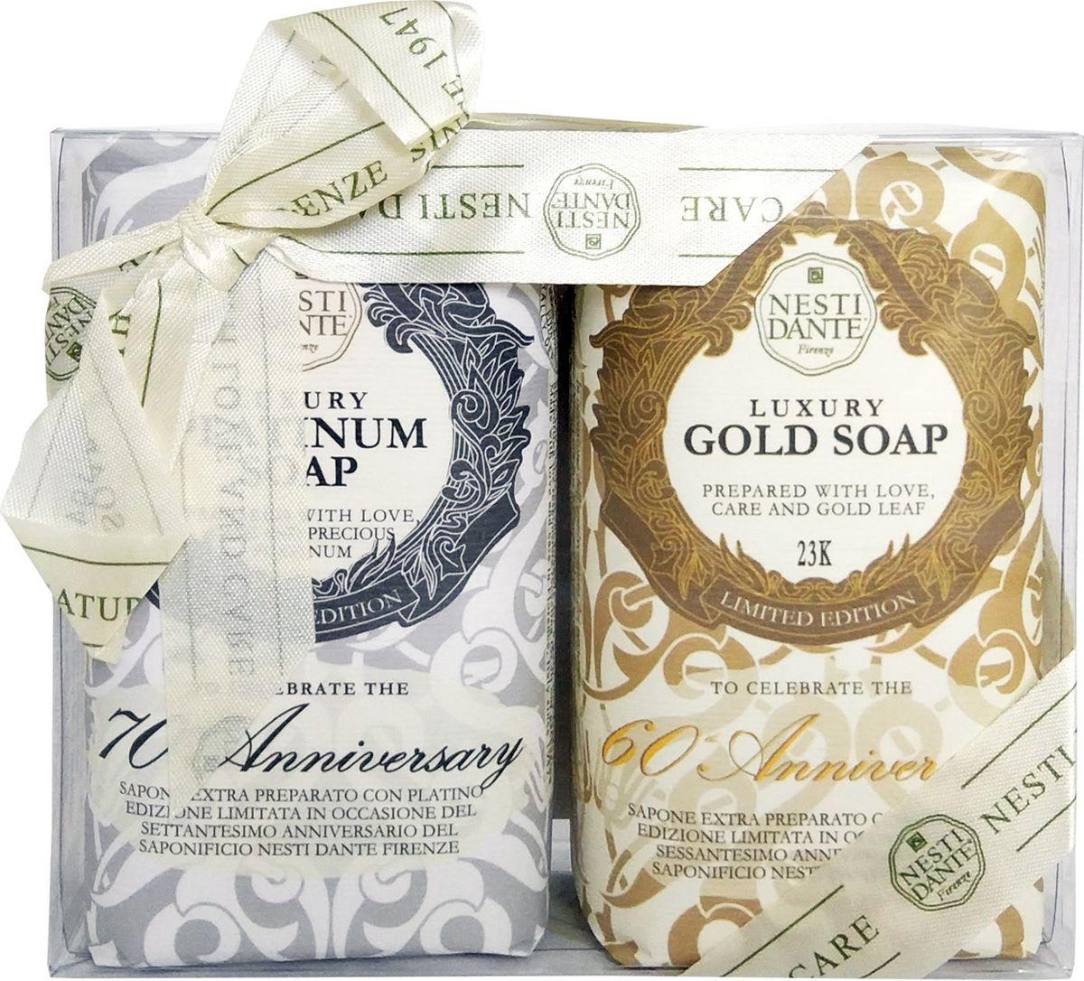 Nesti Dante Набор мыла Anniversary Platinum & Gold Юбилейное Платина и юбилейное золото, 2 х 250 г1780602Набор состоит из 2-х кусков мыла Золотой «слиток» Luxury Gold Soap 60th Anniversary был выпущен кюбилею создания компании.• Мыло содержит настоящее золото 23 карата, аромат ириса +мыло Luxury Platinum Soap содержащее драгоценнуюплатину, которая, благодаря своим качествам, высоко ценится нетолько в ювелирной области, но и в медицине. Платина способнаудерживать влагу на коже, гарантируя естественное ощущениечистоты. Также она является природным антиоксидантом,придает коже упругость и здоровой вид.• Аромат Флорентийской камелии и белого Тосканского жасмина