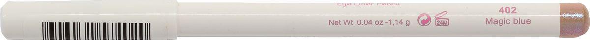 Cherie Ma Cherie Карандаш для глаз Soft Silk №40257402Мягкая текстура карандаша для глаз Soft SILK легко и приятно наносится на нежную кожу век. Уникальный состав на основе масел. Абсолютно гипоаллергенен. Он легко растушевывается, оставляя на веках насыщенный ровный цвет
