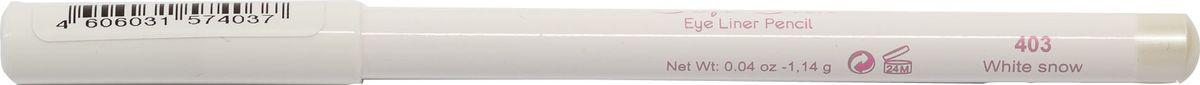 Cherie Ma Cherie Карандаш для глаз Soft Silk №40357403Мягкая текстура карандаша для глаз Soft SILK легко и приятно наносится на нежную кожу век. Уникальный состав на основе масел. Абсолютно гипоаллергенен. Он легко растушевывается, оставляя на веках насыщенный ровный цвет